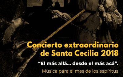 Concierto Extraordinario de Santa Cecilia 2018