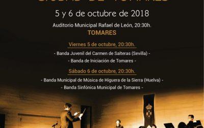 """VI CERTAMEN BANDAS DE MUSICA """"CIUDAD DE TOMARES"""""""