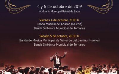 """VII Certamen de Bandas De Música """"Ciudad De Tomares"""""""